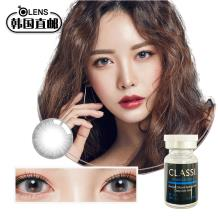 OLENS CLASSI 魅眸系列彩色隐形眼镜半年抛1片装-水润灰