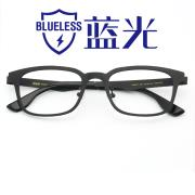 HAN时尚光学眼镜架HD49111-F01经典纯黑