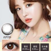 迷卡韩流时尚系列年抛一片装EPTD-炫舞灰