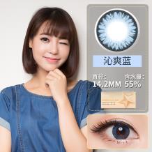 海昌星眸印象之美月抛彩色隐形眼镜2片装-沁爽蓝
