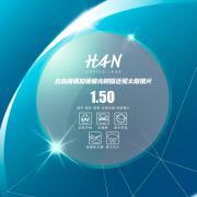 HAN1.50偏光树脂近视太阳镜片(白水银)(1.502)