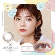 Decorative Eyes Veil美妆彩片日抛10片-Almond Beige(日本同步上新)