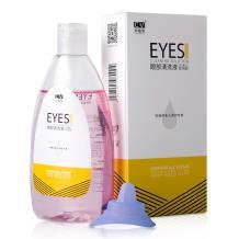 珂儷維眼部清洗液營養加強型260ML