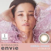envie 10日拋彩色隱形10片裝CoralCheek(海淘)