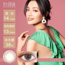 日本Femii 妃蜜莉彩色月拋隱形眼鏡1片裝-金光日麗 棕