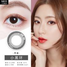 NEO可视眸小黑环彩色隐形眼镜日抛10片装-小黑环(蓝盒)