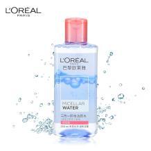 欧莱雅三合一卸妆洁颜水250ml-倍润型