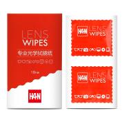 HAN 镜片湿巾(10片/盒)