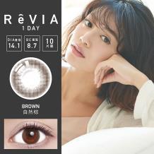 日本ReVIA蕾美彩色日抛10片装-自然棕