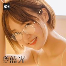 HAN COLLECTION光学眼镜架HN42078S C4 银色