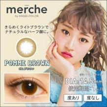 merche by AngelColor 月抛彩片2片装-POMMEBROWN(海淘)