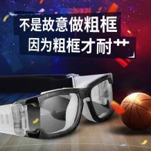 HAN SPORT运动光学眼镜架HN45025L C2 黑色
