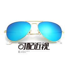 HAN RAZR-X9太阳眼镜架HN52015-C7金框