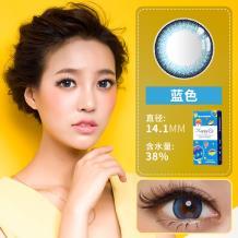 海昌HAPPY GO彩色隐形眼镜半年抛1片装-蓝色