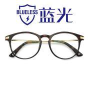 HAN MEGA-TR钛塑近视眼镜架-复古玳瑁(HD2908-F03)