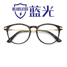 HAN MEGA-TR鈦塑近視眼鏡架-復古玳瑁(HD2908-F03)
