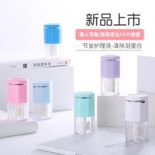 视跃电动旋转式隐形眼镜清洗器A-6510(粉色)