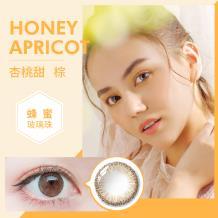 日本GIVRE绮芙莉日抛彩色隐形眼镜10片装-杏桃甜棕