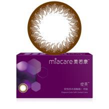 Miacare美若康绽美硅水凝胶彩色隐形眼镜月抛1片装-麦穗棕
