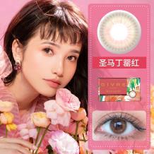 日本GIVRE绮芙莉月抛彩色隐形眼镜1片装-圣马丁罂红