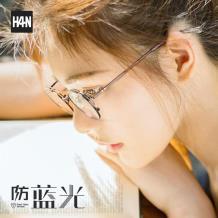 HAN COLLECTION光学眼镜架HN42078S C3 棕色