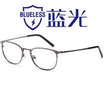 HAN金属光学眼镜架-枪灰大码(HD3312L-F12)大脸适用