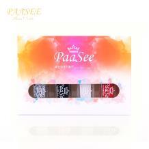 PaaSee PS04朋克乐队四瓶组合装6ml*4瓶