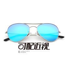 HAN RAZR-X9不锈钢太阳眼镜架-银框(HN52005 C5/M)可配近视镜片