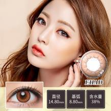迷卡韩流时尚系列年抛一片装EHAD-晶钻棕(近效期到19年4/6月)
