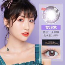 海儷恩萌生寵愛日拋彩色隱形眼鏡30片裝-夢境紫(新老包裝隨機發)