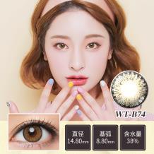 迷卡韩流经典系列年抛一片装 WT-B74