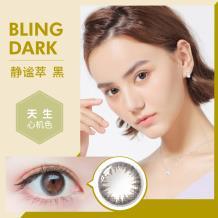 日本GIVRE绮芙莉月抛彩色隐形眼镜1片装-静谧萃黑