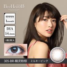 日本BeeHeartB蜜心妍美瞳月抛隐形眼镜2片装-精灵粉棕