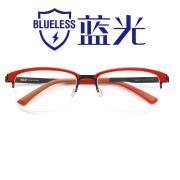 HAN纯钛光学眼镜架HD49115-F06火热艳红