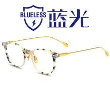 HAN板材光学眼镜架-黑白碎花(HD49300-F11 )