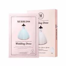 MERBLISS 婚纱滋润肌肤提亮肤色面膜  5片/盒(海淘专用)