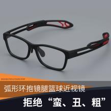 HAN COLLECTION时尚运动防护光学眼镜HN42139 C3【猛将】黑红