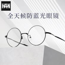 HAN COLLECTION不锈钢光学眼镜架-哑黑色(HN42036 C1/M)