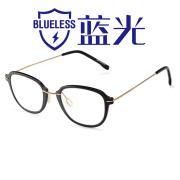 HAN时尚光学眼镜架HD3311-F01 亮黑色