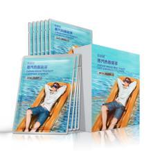珍视明蒸汽热敷眼罩(薄荷型男士专享)10袋/盒