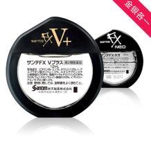 日本Sante参天FX银色眼药水+ FX金色眼药水2瓶组合装