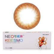 NEO可视眸彩色隐形眼镜日抛10片装-棕色