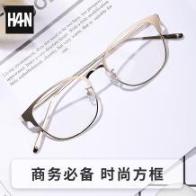 HAN COLLECTION光学亚博体育苹果APP架HD42081M C3 金色