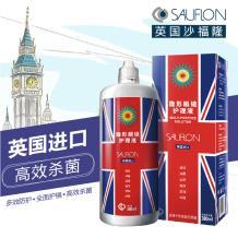 SAUFLON沙福隆隐形眼镜护理液380ml(英国进口)