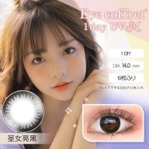 日本SEED实瞳可芙蕾日抛彩色隐形眼镜10片装-圣女亮黑