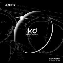 KD 1.67非球面变色树脂镜片(变灰) (1.665)