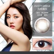 日本Femii 妃蜜莉彩色月抛隐形眼镜1片装-风尚烟灰