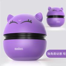 眸论隐形眼镜护理盒-紫色