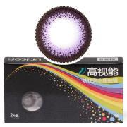 高视能浩瀚紫色月抛彩色隐形眼镜2片装