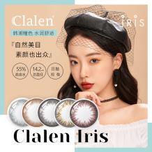 茵洛Clalen iris日抛彩色隐形眼镜10片装-梦幻棕